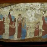 История искусства: Древняя Греция